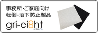 gri8hp_logo.png