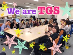 We are TGS 6-2.jpeg