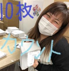 20201130-1.JPG