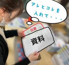 2104清和セット.jpeg