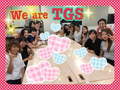 2018.09.28 We are TGS.jpeg