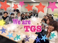 We are TGS⑤ 2020.1.22.jpeg